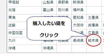 購入イメージ.JPG