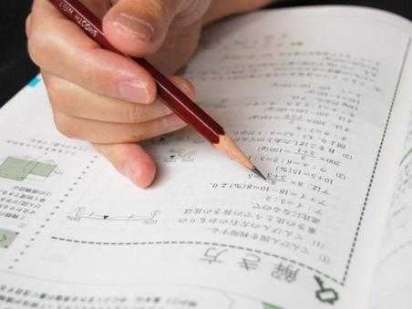 受験前日の勉強法