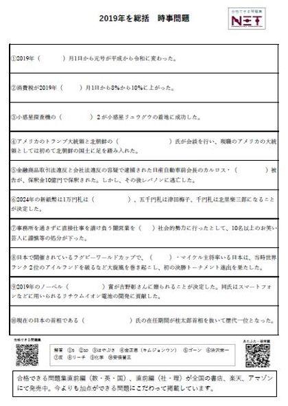 2019-トータル.JPG