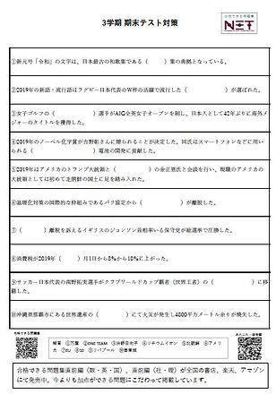 2019-3期末.JPG