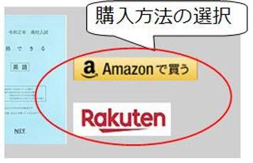 購入イメージ2.jpg