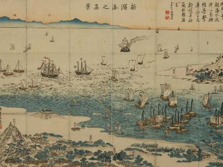 160年ぶりに徳川埋蔵印が発見(歴史)