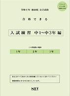 3f.jpg