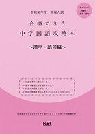 漢字語句.jpg