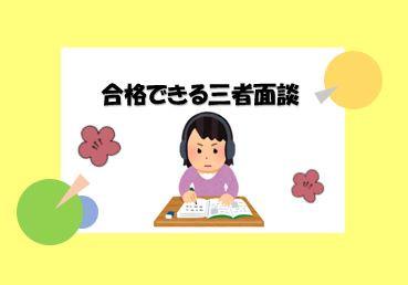 音楽を聴きながら勉強するのはNG?
