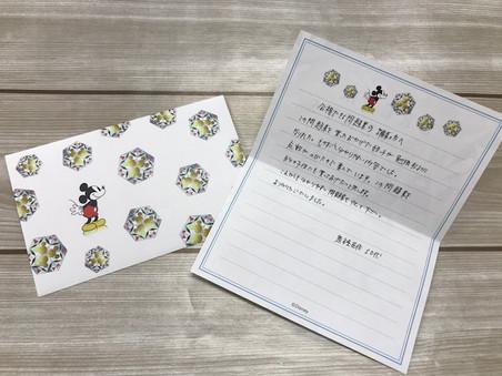 熊本県在住T様からのお手紙