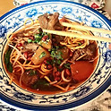 SPICY BEEF NOODLE DISH