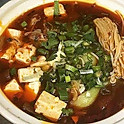 HOT AND SPICY TOFU AND ENOKI MUSHROOM COOKING POT MEAL (VEGAN)