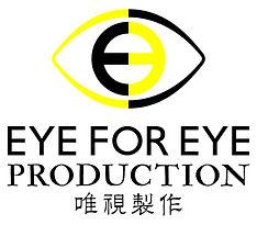 EYE FOR EYE PRODUCTION