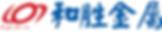 Hesheng logo