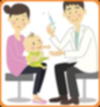 img-pediatria.png