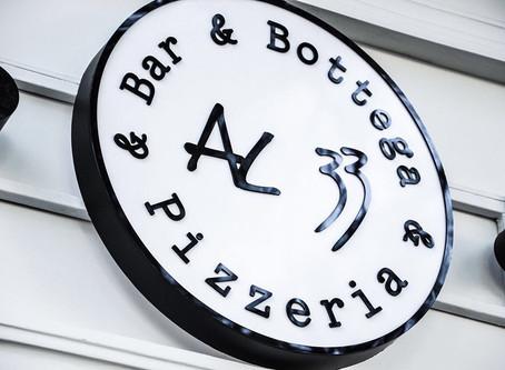 Открытие летней веранды и ресторана AL33