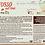 Thumbnail: Паста Anfosso «Le Trenette», 500 г
