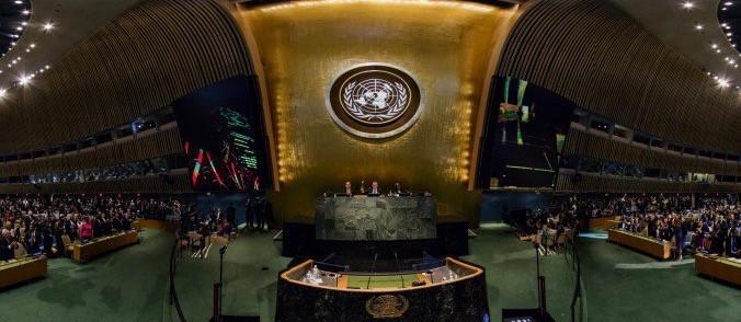 Global Service Announcement Agenda 2030 Part VI