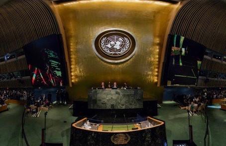 Global Announcement Agenda 2030 Part VI