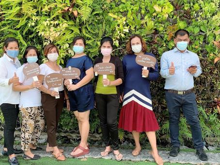 ร้านนวดปลอดภัยพนักงานมีวัคซีน โดยสมาคมจารวีเพื่ออนุรักษ์นวดแผนไทย