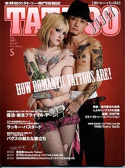 a2007-05-TATTOO-BURST-japan.jpg