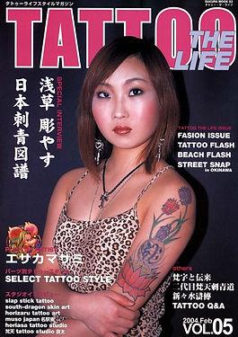 a2004_03_TATOO_THE_LIFE_H.jpg