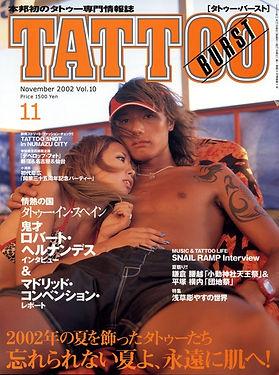 a2002_10_TATOO_BURST_H.jpg