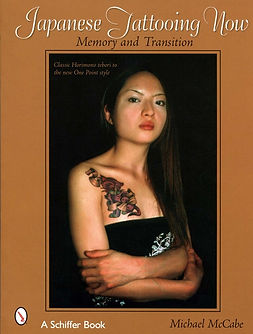 a2005_11_Japanese_Tattooing_Now_H.jpg