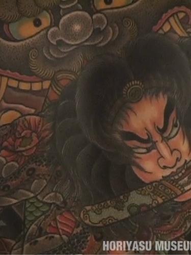 彫やす Horiyasu - 水門破りSuimonyaburi Full-body tattoo