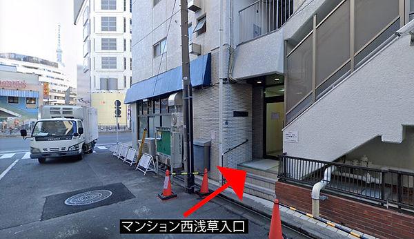 hp nishi asakusa.jpg