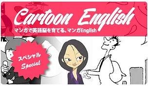 logo-special.jpg
