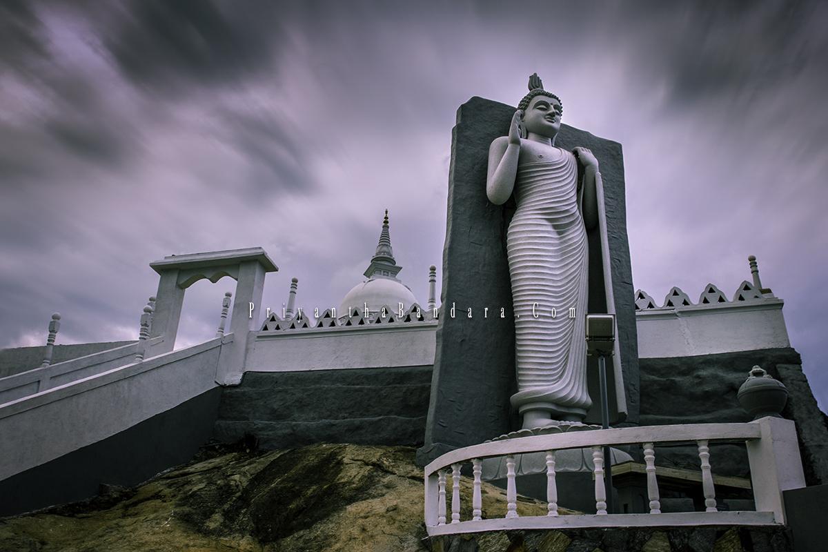Saragama Kurunegala