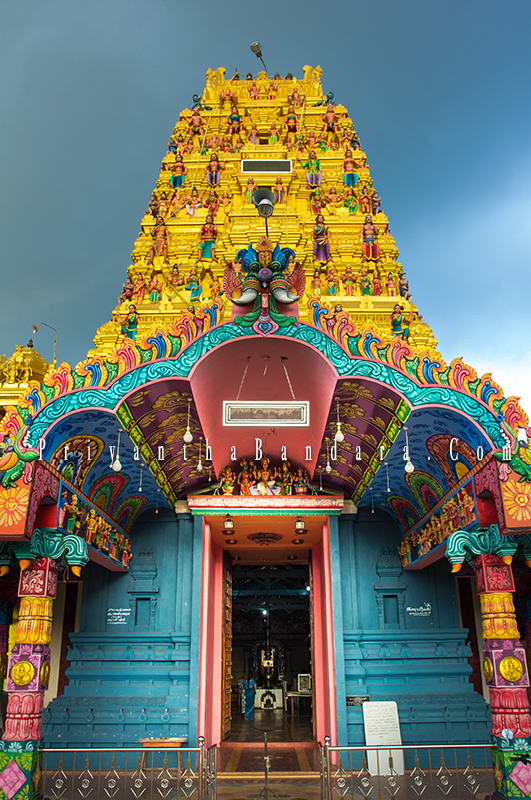 Kilinochchi Temple