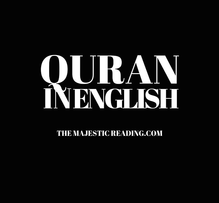 Quran Audio TMR logo.png