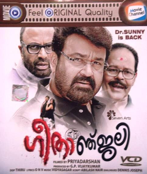 Geethanjali (Malayalam)
