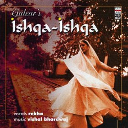 Rekha Bhardwaj - Ishqa Ishqa