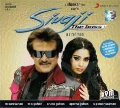 Sivaji The Boss (Tamil)