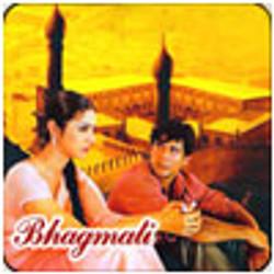 Bhagmati