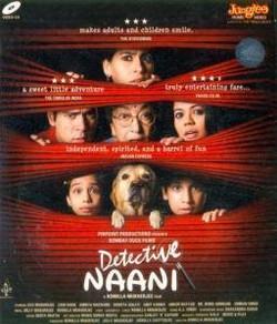 Detective Nani