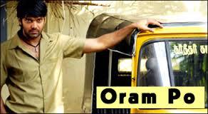 Oram Po