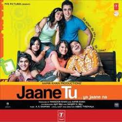 Jaanu Tu Ya Jaane Na