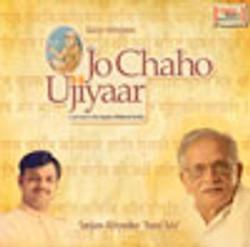 Jo Chaho Ujiyaar