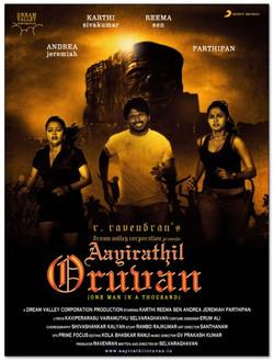 Aayirathil-Oruvan (Tamil)