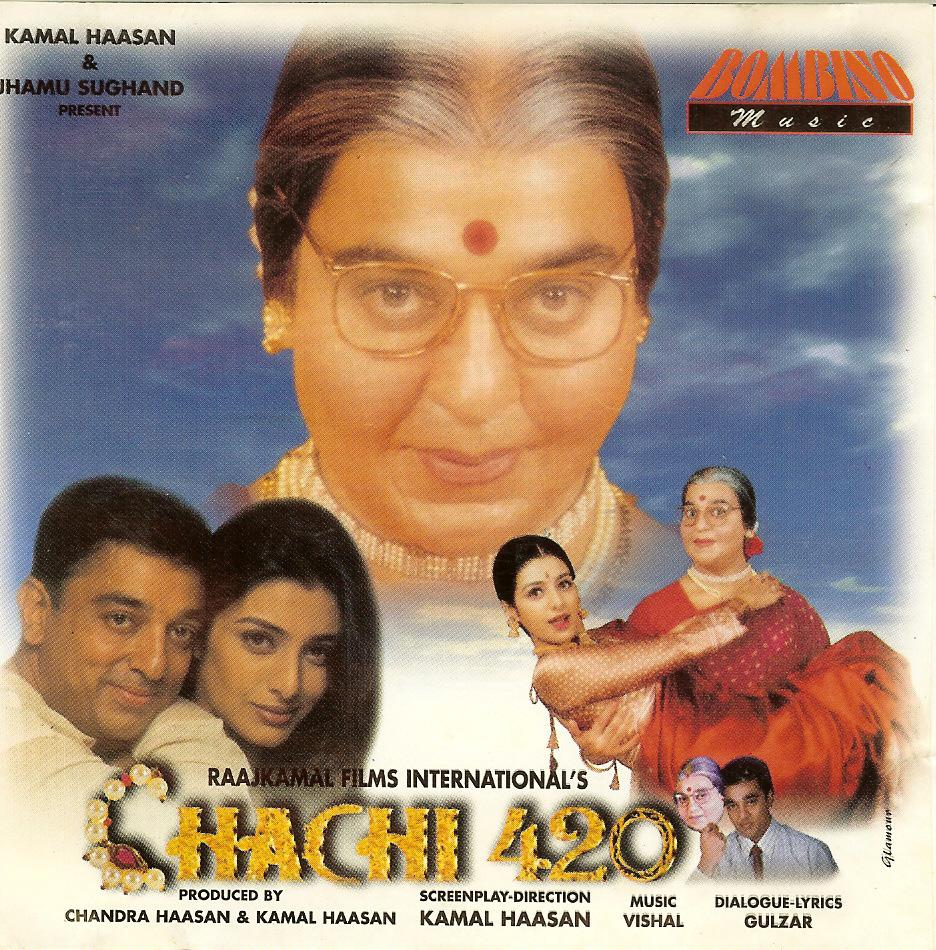 Chachi 420