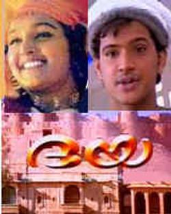 Daya (Malayalam)
