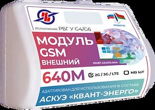 МодульGSM-640М.png