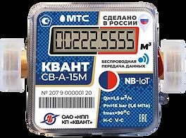Квант-СВ-А-15М_МТС.png