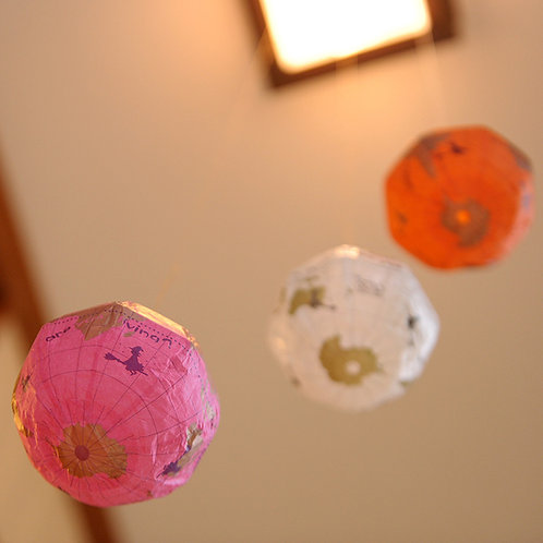 Kamifusen Paper Ballon | Globus