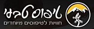 לוגו טיפוס טבעי.JPG