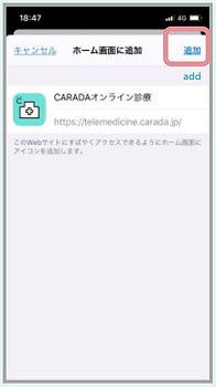 Numata Medical Online 11 Safari.jpg