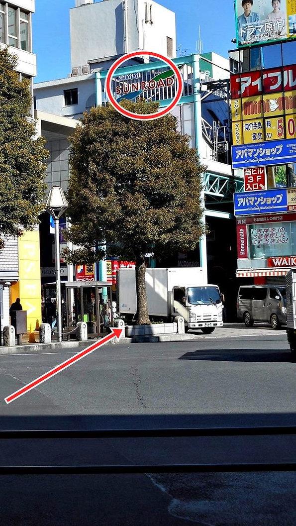 Numata Medical_by walk 01.jpg