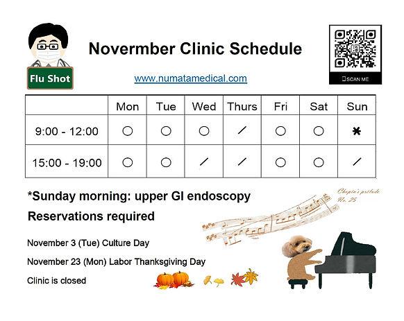 Numata Medical_Nov schedule_E.jpg