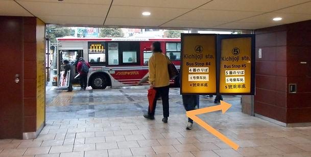 Numata Medical_bus6.jpg