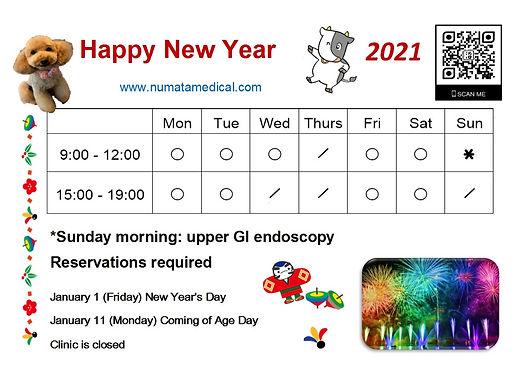 Numata Medical Schedule_Jan